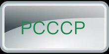 Professional Corporate Coach Certification Program