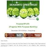 Progress with Purpose Monthly - December 2016